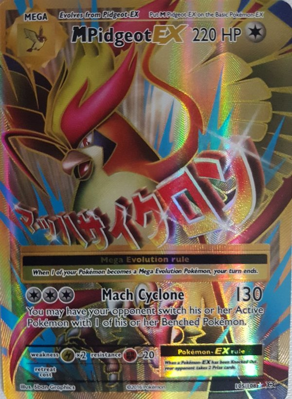 Pidgeot EX 105/108 - Full Art Ultra Rare - Evolutions - Englisch Mint