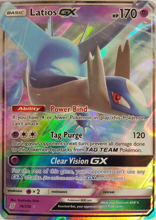 Latios GX 78/236 - Sun and Moon- Unified Minds- EN Mint