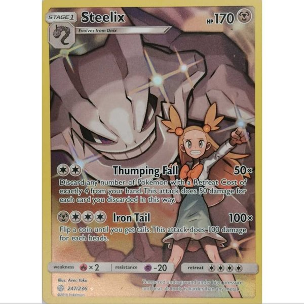 Steelix/Stahlos 247/236 Secret Rare Pokemon S&M Cosmic Eclipse EN NM/Mint