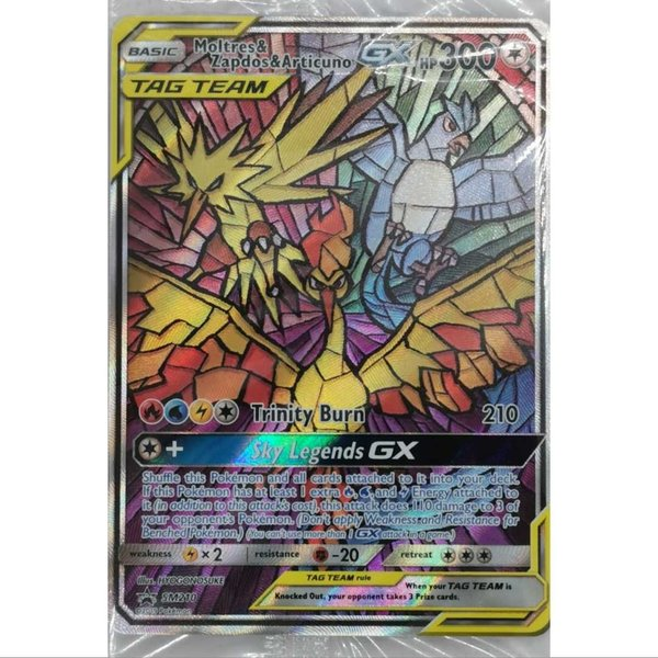 SM210 Moltres, Zapdos & Articuno GX  Promo Pokemon Full Art Sealed Mint EN