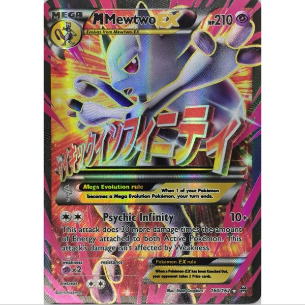 Mewtwo EX 160/162 Full Art Ultra Rare Holo Englisch NM